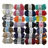 Fishnet Yarn - 70% Acrylic 30% Polyamide Blend - 50G - 6 Skeins