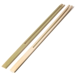 Natural Bamboo Long Double Prong Skewer - 9mm Wide, Party Supplies