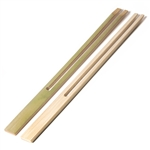 Natural Bamboo Long Double Prong Skewer - 13mm Wide, Party Supplies