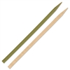 Green Natural Bamboo Flat Sticks Skewers, Party Supplies