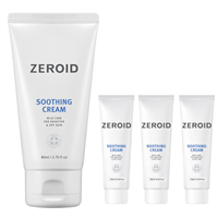 Zeroid Soothing Cream Travel Bundle