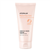 ATOPALM Maternity Care Stretch Mark Cream