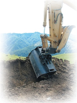 Amulet TILT BUCKET for 7.5-9 Ton Excavators and Backhoes