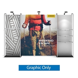 12ft WaveLine Merchandiser - Kit 02  - Single-Sided  Graphic  Only .  Choose this easy, impactful and affordable display to stand out from your competition at your next trade show.