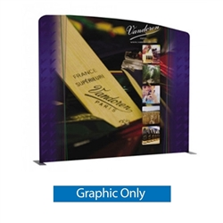 113in x 101in Panel B Waveline Media Display | Single-Sided Tension Fabric Only