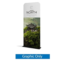36in x 89in WaveLine Banner Stand -  Rounded Corners,  Single-Sided Graphic Only.  Choose this easy, impactful and affordable display to stand out from your competition at your next trade show.