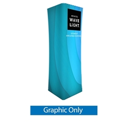 90in Wavelight Air Square Tower Backlit Fabric Graphic Print Only. The WaveLight Air Inflatable Backlit Circular Tower has an inner core thats durable, stable and strong enough to sit on without collapsing.