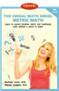 The Metric Math Lesson eBook