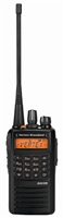 eVerge EVX-539 VHF Two Way Radio