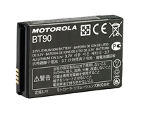 Motorola HKNN4013A CLP and DLR High Capacity Li-Ion Battery Pack