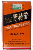 204 Wei Te Ling | Stomach Special Remedy