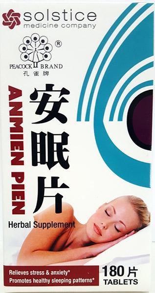 An Mien Pien Peaceful Sleep Aid Modern Herb Shop