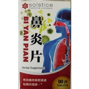 Bi Yan Pian for Nasal Inflammation, Sneezing, Itchy Eyes & Hay Fever