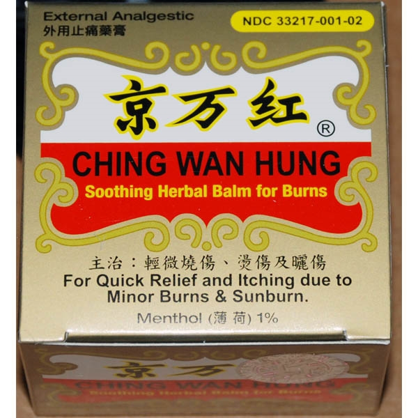 Soothing Burn Treatment Ching Wan Hung Balm For Burns
