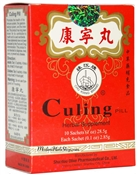 Culing (Curing) Herbal Remedy for Stomach Ache, Indigestion, Acid Reflux, & Heartburn
