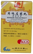 Er Ming Zuo Ci Wan | Sensor Tea Extract | Ear Helper Teapills