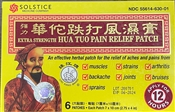 Hua Tuo Pain Relieving Plaster | External Pain Relief Patch