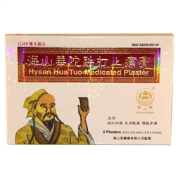 Hysan Hua Tuo Medicated Plaster | External First Aid Pain Relief Patch