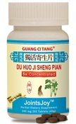 Du Huo Ji Sheng Pian  | JointsJoy for Lower Back Pain