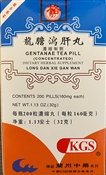 Long Dan Xie Gan Wan | Gentanae Tea Pill for Liver Health