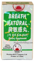 Pe Min Kan Wan for Fast Natural Upper Respiratory Support