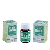 Pe Min Kan Wan for Fast Natural Nasal Congestion & Stuffy Nose Relief
