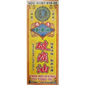 Chan Yat Hing Pain Relieving Po Tong Oil | Huo Luo Oil for old, lingering muscle aches and pain that is worsened by cold.