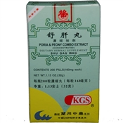 Shu Gan Wan for Digestive System Support