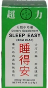 Shui De An Capsules | Healthy Sleep for disturbed shen