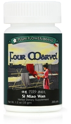 Si Miao San | Si Miao Wan | Four Marvel Teapills for Joints  & Rheumatoid Arthritis