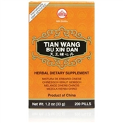 Tian Huang Bu Xin Wan | Emperor's Tea Pills | Emperor's Heart Formula for Troubled Sleep