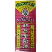 Wah-Tor Pain Relieving Oil | Minyak Ubat Wah-Tor | Modern Herb Shop