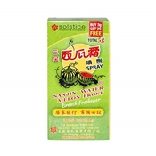 Sanjin Water Melon Frost Breath Freshener | Soothe Throat