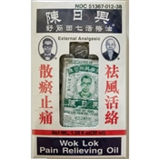 Chan Yat Hing Wok Lok Medicated Massage Oil | Huo Luo Oil for old, lingering muscle aches and pain that is worsened by cold.