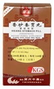 Xiang Sha Yang Wei Wan | Hsiang Stomach Pill | Nourish Stomach Teapill