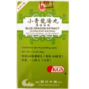 Xiao Qing Long Tang Wan | Blue Dragon Extract Respiratory System support