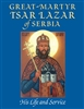 "Great Martyr Tsar Lazar of Serbia: His Life and Service<br /><span style=""font-size:80%;"">by Fr. Daniel Rogich</span>"