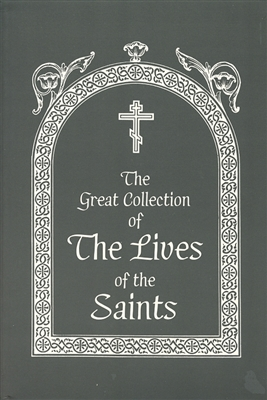 Lives of the Saints (February) by St. Demetrius of Rostov