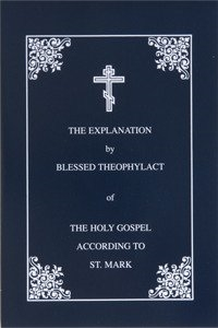 Explanation of the Gospel of Mark by St. Theophylact of Ochrid