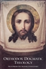 Orthodox Dogmatic Theology <br />by Fr. Michael Pomazansky