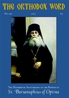 The Orthodox Word #290