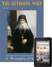 The Orthodox Word #290 Digital Edition