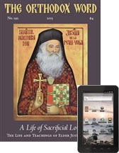 The Orthodox Word #292 Digital Edition