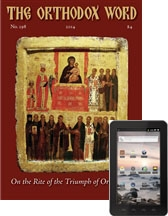 The Orthodox Word #298 Digital Edition