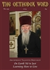 The Orthodox Word #299 Print Edition
