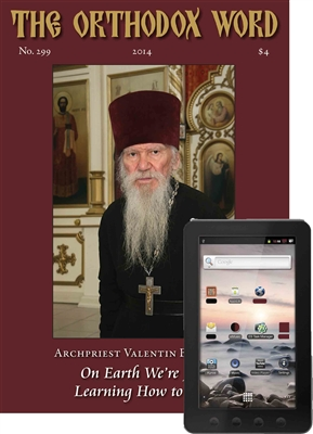 The Orthodox Word #299 Digital Edition