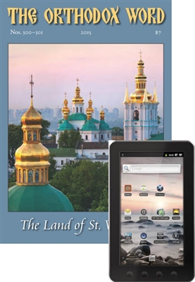The Orthodox Word #300-301 Digital Edition