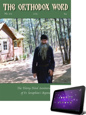 The Orthodox Word #305 Digital Edition