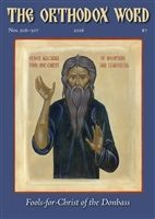 The Orthodox Word #306-307 Print Edition