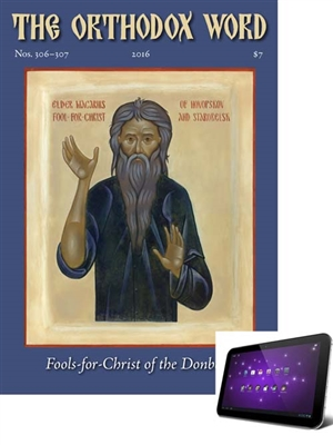 The Orthodox Word #306-307 Digital Edition